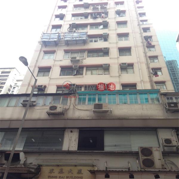 Tung Kai Building (Tung Kai Building) Wan Chai|搵地(OneDay)(5)