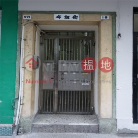 18-20 Brown Street,Causeway Bay, Hong Kong Island