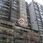 豐業工業大廈 (Fung Yip Industrial Building) 觀塘區偉業街170號 - 搵地(OneDay)(2)
