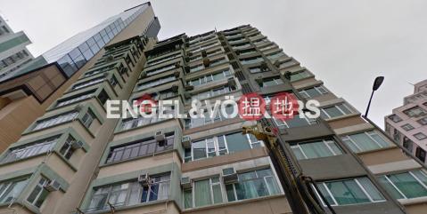 2 Bedroom Flat for Rent in Tin Hau|Eastern DistrictMing Sun Building(Ming Sun Building)Rental Listings (EVHK98621)_0