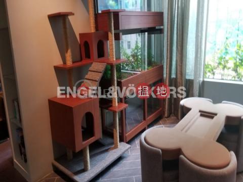 2 Bedroom Flat for Rent in Sai Ying Pun|Western DistrictArtisan House(Artisan House)Rental Listings (EVHK43121)_0