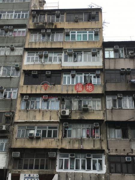 60 Cheung Sha Wan Road (60 Cheung Sha Wan Road) Sham Shui Po 搵地(OneDay)(1)