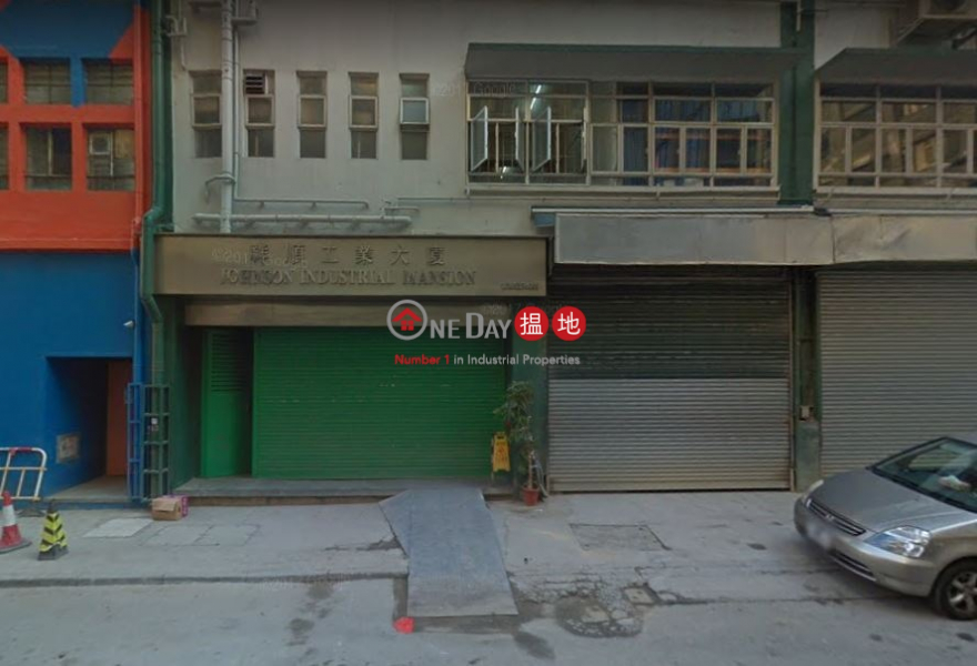Property Search Hong Kong | OneDay | Industrial, Rental Listings, JOHNSON INDUSTRIAL MANSION