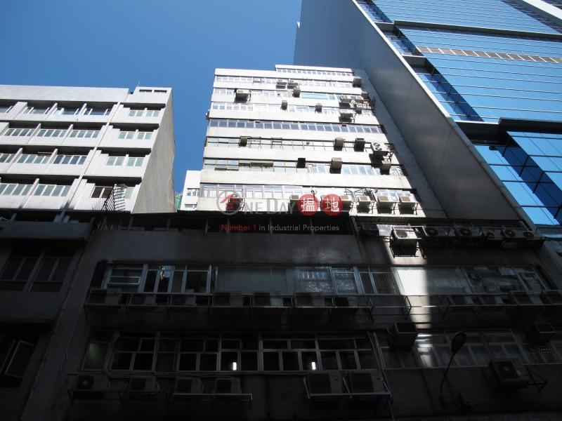 榮昌工業大廈 (Wing Cheung Industrial Building) 觀塘|搵地(OneDay)(5)