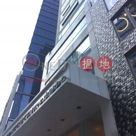 中財中心,中環, 香港島