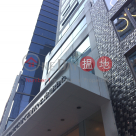 Zhongcai Centre|中財中心