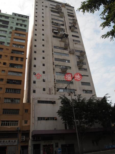 香華工業大廈|南區香華工業大廈(Heung Wah Industrial Building)出售樓盤 (WH0017)