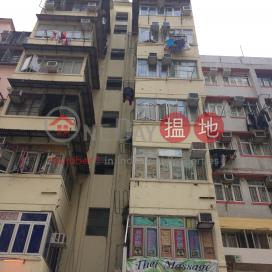 305 Tai Nan Street|大南街305號