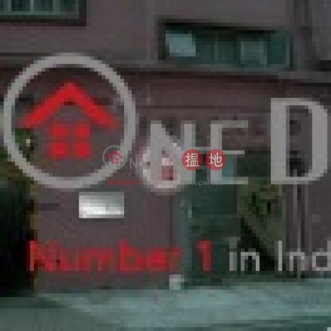 合時工廠大廈Hop Shi Factory Building|合時工廠大廈(Hop Shi Factory Building)出售樓盤 (fckwo-03294)_0