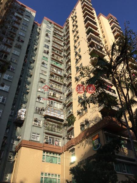 美孚新邨 第七期 (萬事達廣場1-3號) (Mei Foo Sun Chuen Phase 7 (1-3 Mount Sterling Mall)) 荔枝角|搵地(OneDay)(2)
