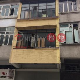 大南街224號,深水埗, 九龍