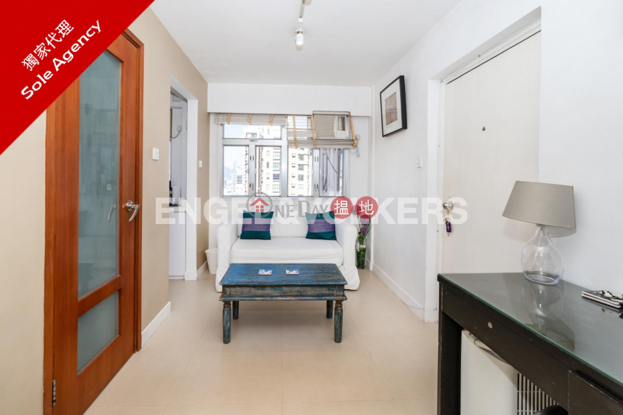 1 Bed Flat for Sale in Soho, Tai Hing Building 太慶大廈 Sales Listings | Central District (EVHK95552)