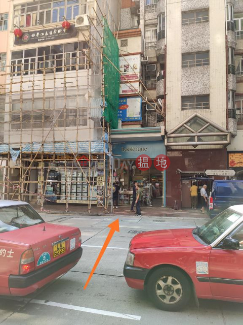 Shop for Rent in Wan Chai|Wan Chai DistrictYan King Court(Yan King Court)Rental Listings (H000371285)_0