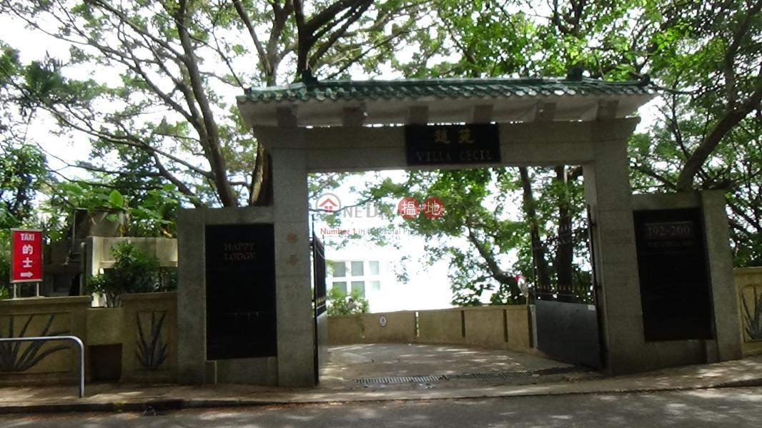 Phase 1 Villa Cecil (Phase 1 Villa Cecil) Pok Fu Lam|搵地(OneDay)(1)