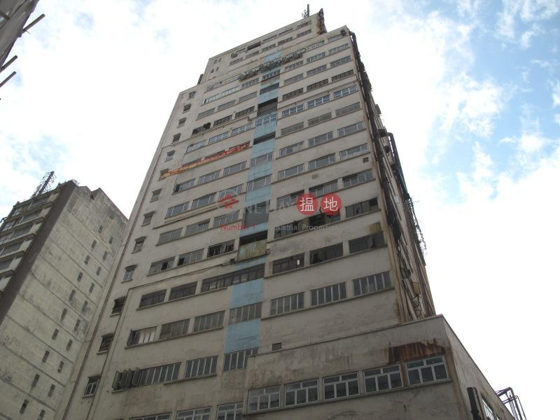 Mei Kei Industrial Building (Mei Kei Industrial Building) Kwai Fong|搵地(OneDay)(2)