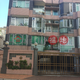 Century Court,Yau Yat Chuen, Kowloon