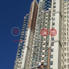 Marina Habitat Block 2|悅海華庭2