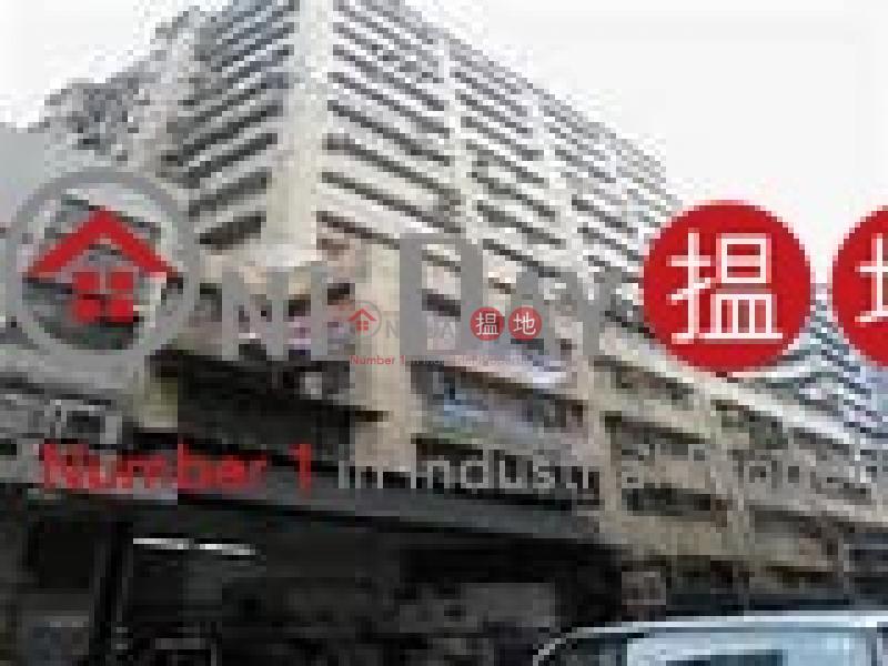 KWUN TONG, Shing Yip Industrial Building 成業工業大廈 Rental Listings | Kwun Tong District (evafo-05818)