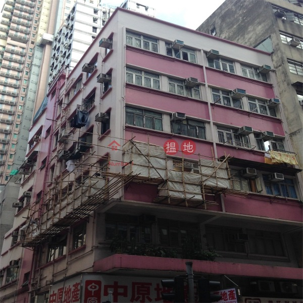92-94 Queen\'s Road East (92-94 Queen\'s Road East) Wan Chai|搵地(OneDay)(5)