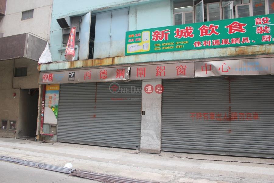 安達工業大廈 (On Tat Industrial Building) 新蒲崗|搵地(OneDay)(4)
