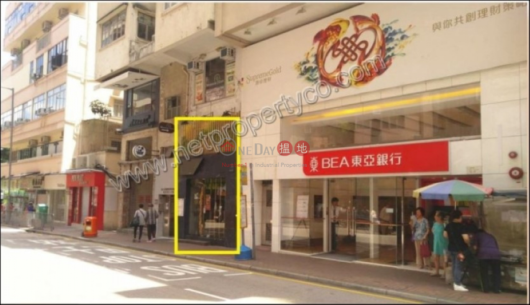 Property Search Hong Kong | OneDay | Office / Commercial Property | Sales Listings G/F shop for Sale with Lease