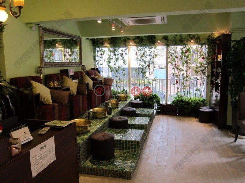 Property Search Hong Kong | OneDay | Retail, Rental Listings ELGIN STREET