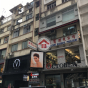 蘭芳道21號 (21 Lan Fong Road) 灣仔蘭芳道21號|- 搵地(OneDay)(1)