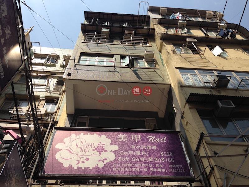 Chun Po House (Chun Po House) Mong Kok|搵地(OneDay)(3)