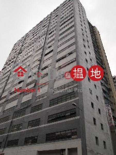 Kwai Wan Industrial Building, Kwai Wan Industrial Building 葵灣工業大廈 Rental Listings | Kwai Tsing District (ronk0-04422)