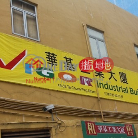 VIGOR INDUSTRIAL BUILDING|Kwai Tsing DistrictVigor Industrial Building(Vigor Industrial Building)Sales Listings (jessi-04940)_0