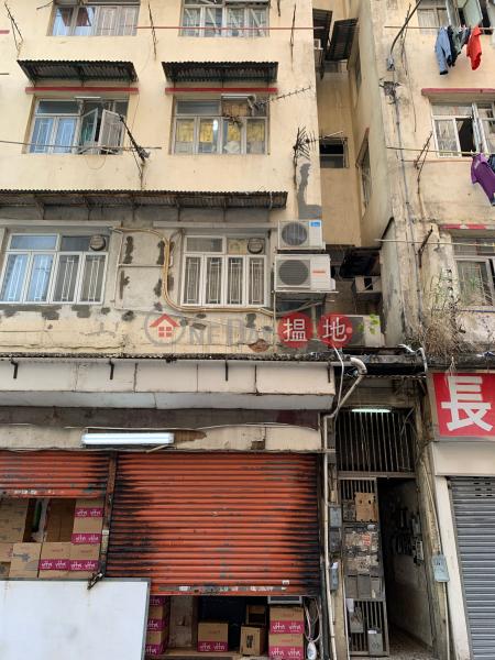 3 Tsun Fat Street (3 Tsun Fat Street) To Kwa Wan|搵地(OneDay)(1)
