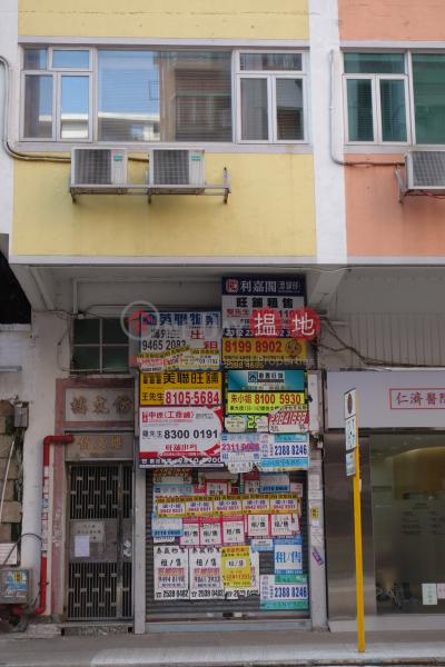 仿文樓 (Fong Man Building) 筲箕灣|搵地(OneDay)(2)