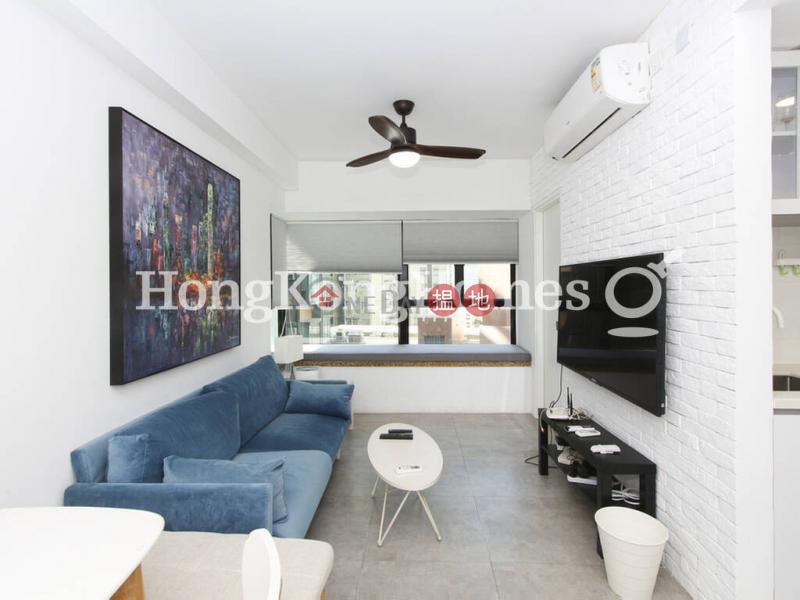 帝后華庭兩房一廳單位出租|西區帝后華庭(Queen\'s Terrace)出租樓盤 (Proway-LID47373R)