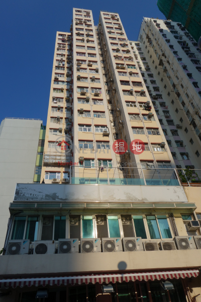 Kim Fat Mansion (Kim Fat Mansion) Shau Kei Wan 搵地(OneDay)(3)