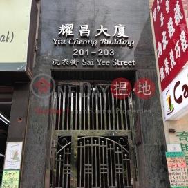 Yiu Cheong Building,Mong Kok, Kowloon