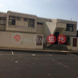 赤柱山莊C1-C3座,赤柱, 香港島