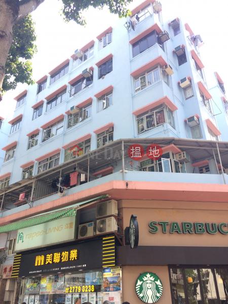 萬年街24號 (24 Man Nin Street) 西貢 搵地(OneDay)(3)