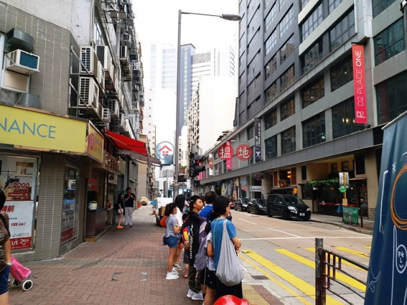 極旺地舖離荔枝角地鐵D2出口只距離幾步,馬路對面是D2 Place|10長義街 | 長沙灣-香港-出售-HK$ 6,000萬