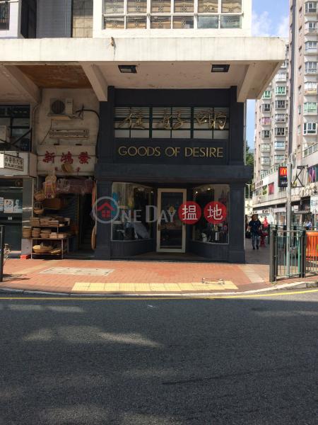8 Yi Chun Street (8 Yi Chun Street) Sai Kung|搵地(OneDay)(1)