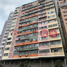 Yuen Shing Building,Hung Hom, Kowloon