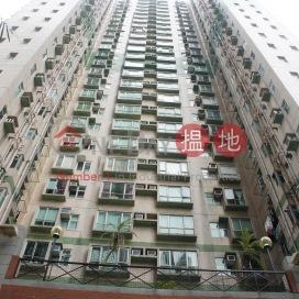 雍翠臺,蘇豪區, 香港島