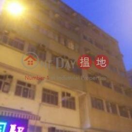 Nam Tack Mansion,Ap Lei Chau, Hong Kong Island