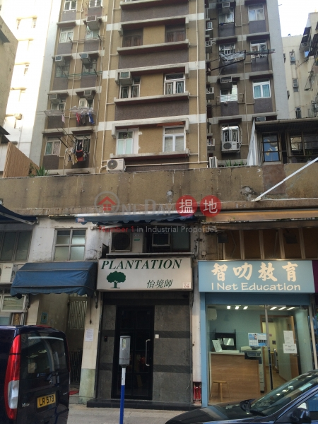 Cheong Yue Mansion (Cheong Yue Mansion) Kennedy Town|搵地(OneDay)(3)