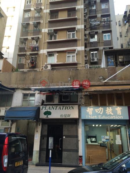 昌裕大廈 (Cheong Yue Mansion) 堅尼地城|搵地(OneDay)(3)