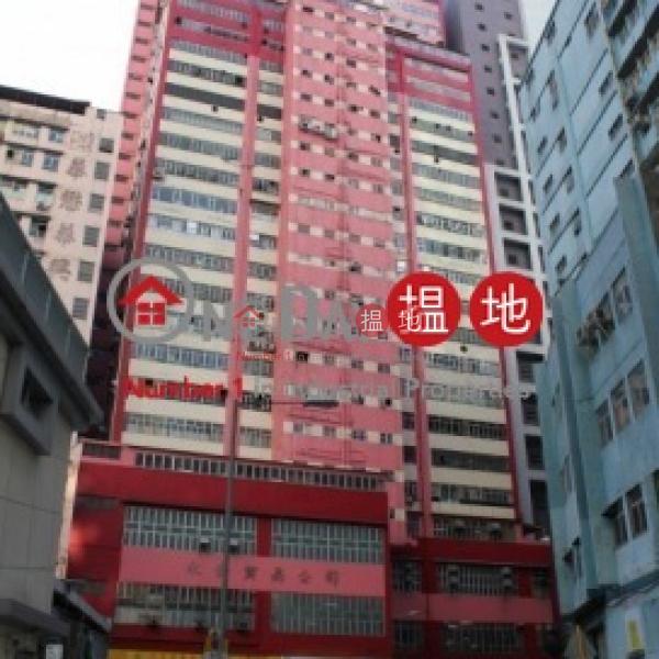Jing Ho Industrial Building, Jing Ho Industrial Building 正好工業大廈 Rental Listings | Tsuen Wan (poonc-04558)