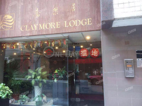 Claymore Court | 1 bedroom Low Floor Flat for Sale|Claymore Court(Claymore Court)Sales Listings (XGGD752400072)_0