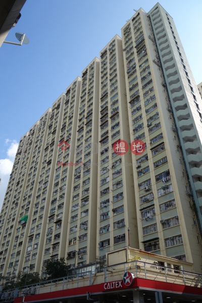 (Flat 61 - 68) Tai On Building ((Flat 61 - 68) Tai On Building) Sai Wan Ho 搵地(OneDay)(1)