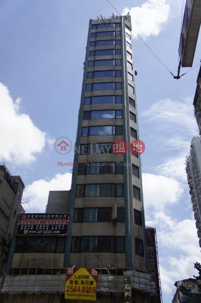 德寶城商業中心 (Double Set Commercial Centre) 佐敦|搵地(OneDay)(1)