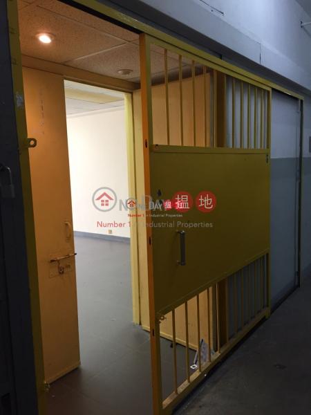 喜利佳工業大廈-45-47坳背灣街 | 沙田|香港出租|HK$ 7,500/ 月