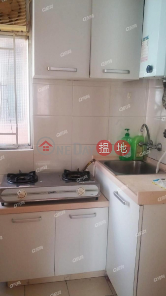 Property Search Hong Kong | OneDay | Residential | Rental Listings, Whampoa Estate - Yuen Kwai Building | 2 bedroom High Floor Flat for Rent